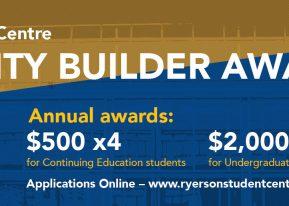 Ryerson Student Centre | Ryerson Student Centre Blog